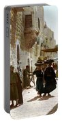 Bethlehem Merchant Street Portable Battery Charger