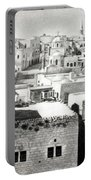 Bethlehem Old Town Portable Battery Charger by Munir Alawi