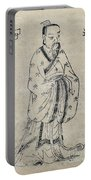 Bian Que, Ancient Chinese Physician Portable Battery Charger