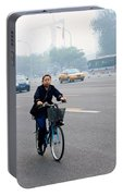 Bicyclist In Beijing Portable Battery Charger