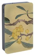 Bird In Loquat Tree Portable Battery Charger