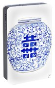 Blue And White Ginger Jar Chinoiserie 8 Portable Battery Charger