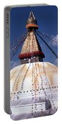 Bodhnath Stupa Portable Battery Charger
