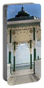 Brighton Seafront Gazebo Portable Battery Charger