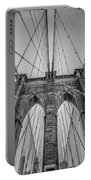 Brooklyn Bridge Goes Up Portable Battery Charger