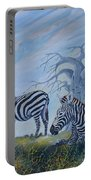 Browsing Zebras Portable Battery Charger