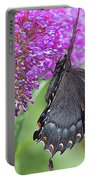Call Of Nature Portable Battery Charger