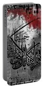 Calligraphy Art 5301 Portable Battery Charger