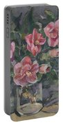 Camellias Portable Battery Charger