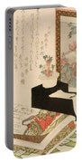 Cards Fukujuso Flowers And Screen Portable Battery Charger