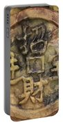 Carvings In Jade - 2 - My Lucky Coin  Portable Battery Charger