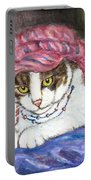 Tabby Cat With Yellow Eyes Portable Battery Charger