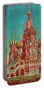 Cathedral Of St. Basil, Moscow Russia Portable Battery Charger