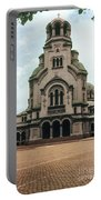 Cathedral Saint Alexandar Nevski Portable Battery Charger