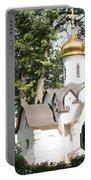 Chapel At Saints Boris And Gleb Portable Battery Charger