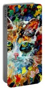 Charming Cat Portable Battery Charger