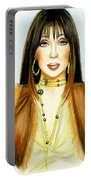 Cher Portable Battery Charger