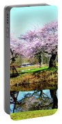 Cherry Trees In The Park Portable Battery Charger