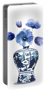 China Blue Vase  With Poppy Flower Portable Battery Charger