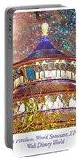 China Pavilion, World Showcase, Epcot, Walt Disney World Portable Battery Charger