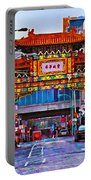 Chinatown Arch Philadelphia Portable Battery Charger