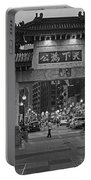 Chinatown Gate Boston Ma Black And White Portable Battery Charger