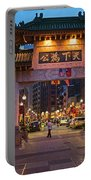 Chinatown Gate Boston Ma Portable Battery Charger