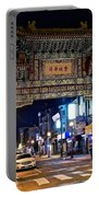 Chinatown In Philadelphia Portable Battery Charger