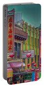 Chinatown Portable Battery Charger