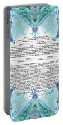 Chinease Ketubah- Reformed And Interfaithversion Portable Battery Charger
