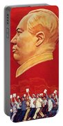 Chinese Communist Poster Portable Battery Charger