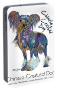 Chinese Crested Dog Pop Art Portable Battery Charger