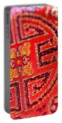 Chinese Embroidery Portable Battery Charger