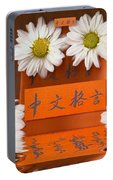 Chinese Wisedom Words Portable Battery Charger