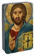 Christ Blessing - Jccbl Portable Battery Charger
