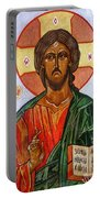 Christ The Pantocrator I Portable Battery Charger
