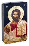 Christ The Teacher Portable Battery Charger