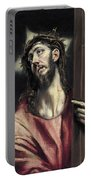 Christ With The Cross Portable Battery Charger