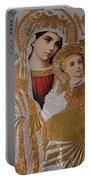 Christianity - Mary And Jesus Portable Battery Charger