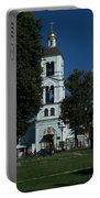 Church Of The Holy Mother Of God The Source Of Life At Tsaritsyno Park Portable Battery Charger