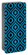 Circle And Oval Ikat In Black T05-p0100 Portable Battery Charger