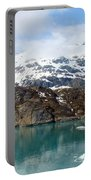 Coastal Beauty Of Alaska 5 Portable Battery Charger