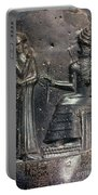 Code Of Hammurabi. Portable Battery Charger