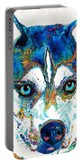 Colorful Husky Dog Art By Sharon Cummings Portable Battery Charger