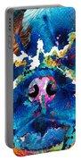 Colorful Pug Art - Smug Pug - By Sharon Cummings Portable Battery Charger