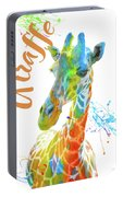 Colorful Safari Animals D Portable Battery Charger