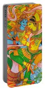 Cosmic Dance Of Krsna  Portable Battery Charger