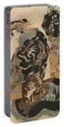 Courtesan Hanaogi From The Ogi House 1825 Portable Battery Charger