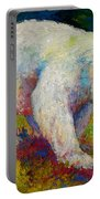 Creamy Vanilla - Kermode Spirit Bear Of Bc Portable Battery Charger