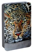Crouching Leopard Portable Battery Charger